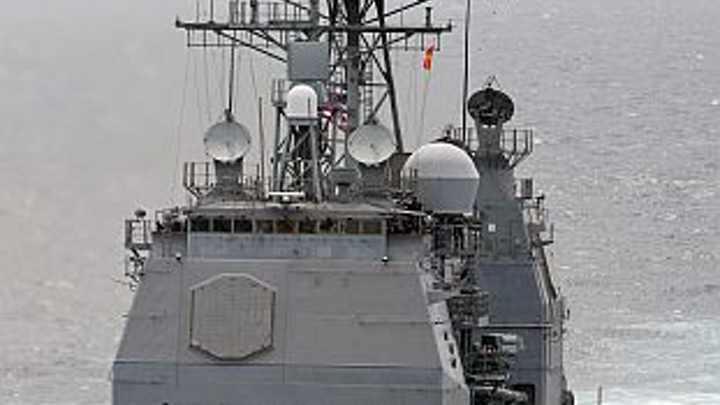 Navy looks to BAE Systems for electronically steerable antennas for shipboard air defense