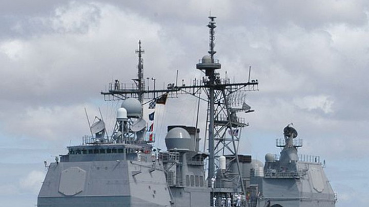 Navy to kick-off program to develop dual microwave and millimeter wave shipboard antennas