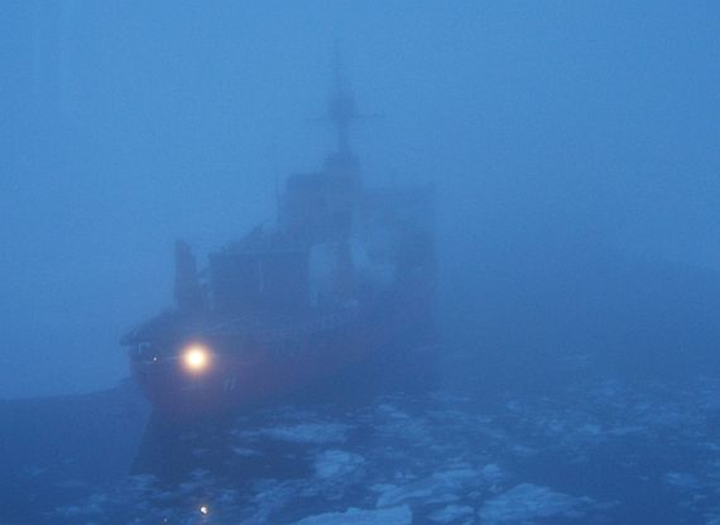 Navy looking for new sensor technologies to see through fog, haze, rain, and snow at sea