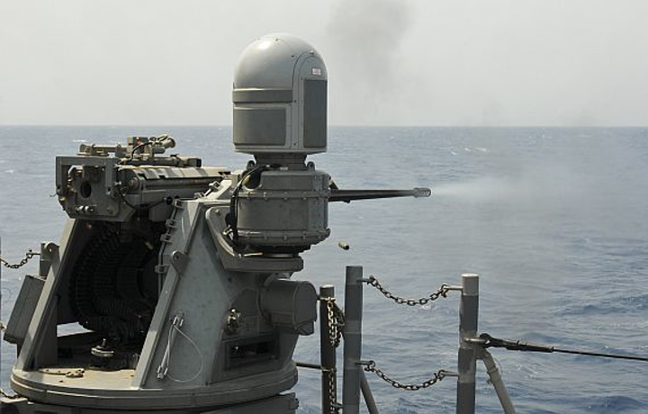 Raytheon and Lockheed Martin move forward in developing smart bullets for surface ship defense