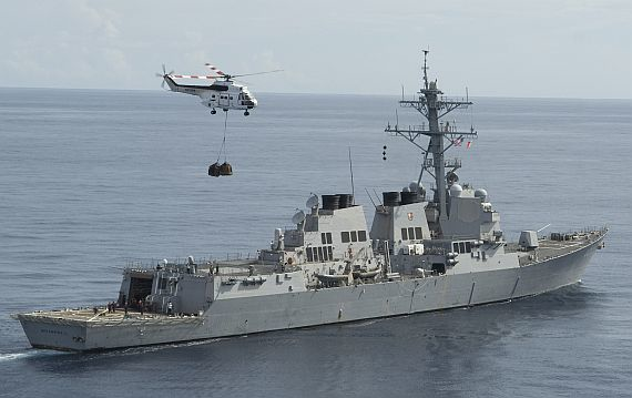12-company $800 million Navy project seeks to share radar, EW, and communications antennas