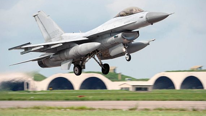 Lockheed Martin to upgrade avionics in South Korea F-16 jet fighter fleet in $1.2 billion contract