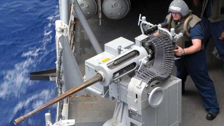 1703mae News Deck Gun