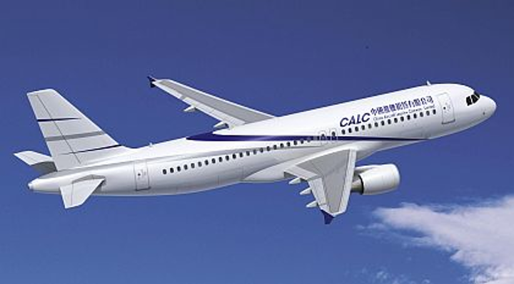 Airbus books 46 aircraft orders and options at Farnborough Wednesday, bringing its air show total to 61